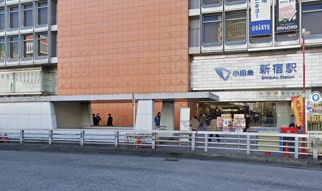 ドコモショップ新宿西口店最寄りの画像