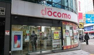 ドコモショップ新宿三丁目店店舗外観の画像