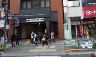 ドコモショップ新宿三丁目店最寄りの画像