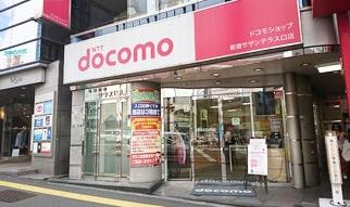 ドコモショップ新宿サザンテラス口店店舗外観の画像