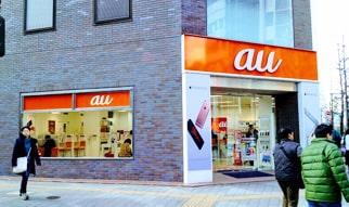 auショップ 新宿西口店舗外観の画像