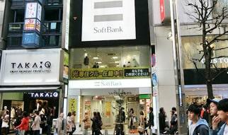 ソフトバンク新宿店店舗外観の画像