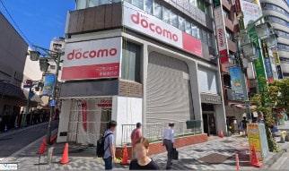 ドコモショップ新宿南口店店舗外観の画像