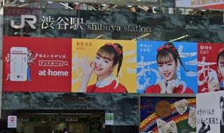 au Style 渋谷スクランブルスクエア店舗外観の画像