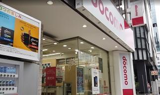 ドコモショップ渋谷西口店店舗外観の画像
