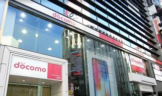 ドコモショップ渋谷店店舗外観の画像