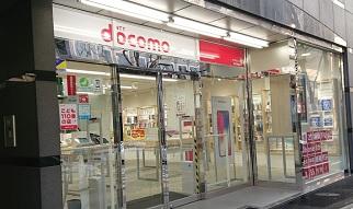 ドコモショップ 渋谷宮益坂店店舗外観の画像