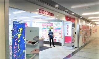 ドコモショップLuz大森店店舗外観の画像