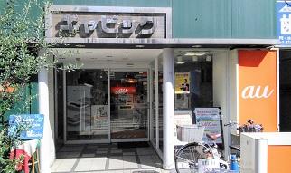 auショップ 大森店舗外観の画像