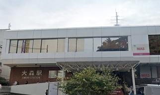 ソフトバンク大森西口店舗外観の画像