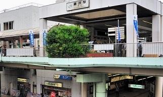 ソフトバンク藤沢店舗外観の画像