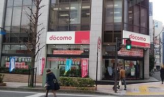ドコモショップ 藤沢駅南口店店舗外観の画像