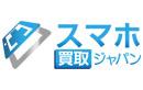 スマホ買取ジャパン渋谷店の画像