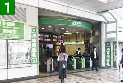 JR新宿駅、東南口改札を出ます。