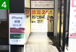 タピオカ屋Gongcha(ゴンチャ)の横のエレベーター5Fが東南口店になります。