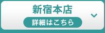 iphone修理のダイワンテレコム日暮里店電話番号